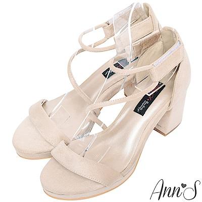Ann'S夏日吸引力-顯瘦曲線魔鬼氈粗跟涼鞋-杏