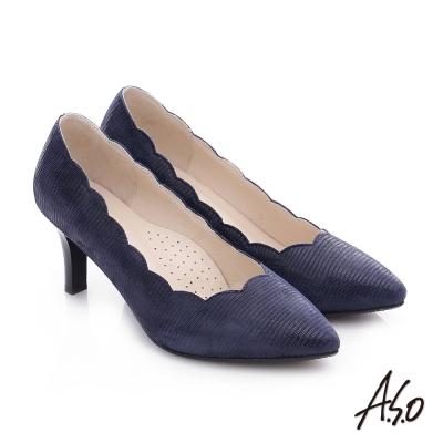 A.S.O 注目嬌點 全羊皮壓紋絨面高跟鞋 藍