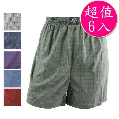 男內褲 竹炭針織彈性平口褲(6入) S-399 老船長