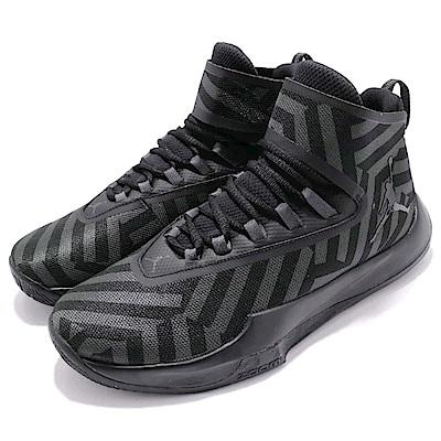 Nike Jordan Fly Unlimited 男鞋