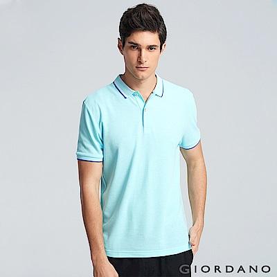 GIORDANO 男裝經典撞色立領短袖POLO衫-31 綠藍