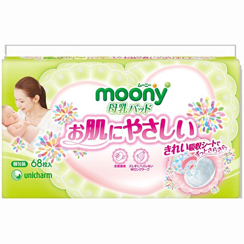 滿意寶寶 防溢母乳墊(68片/包)