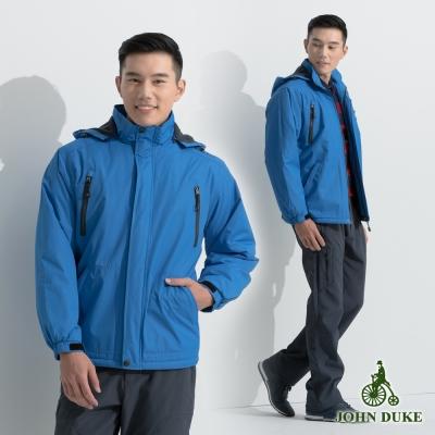 JOHN DUKE 休閒時尚連帽防風外套_藍色(32-6K2252)