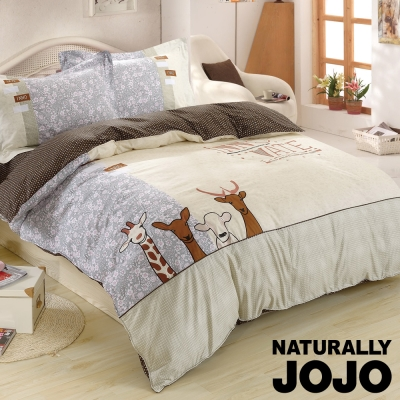 NATURALLY JOJO 精緻刺繡抗菌精梳棉雙人兩用被床包四件組-動物方程式