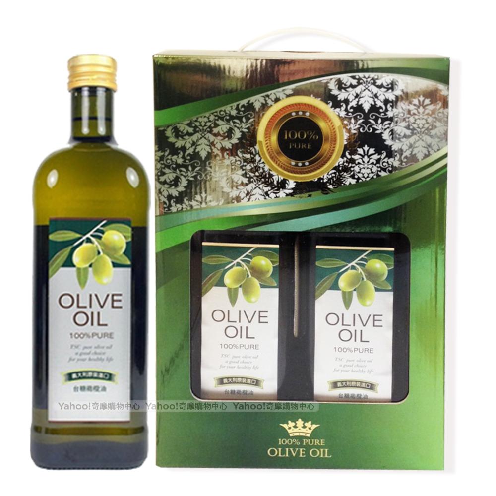 台糖 純級橄欖油禮盒(1公升x2瓶)