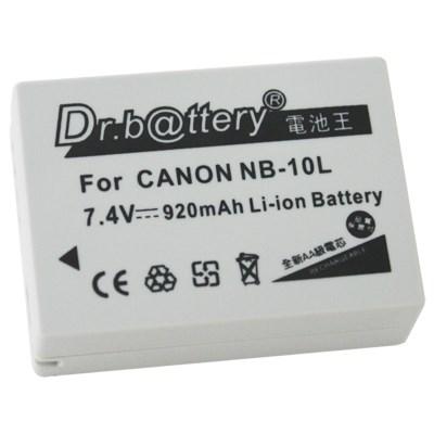 電池王 Canon NB-10L / NB10L 高容量鋰電池