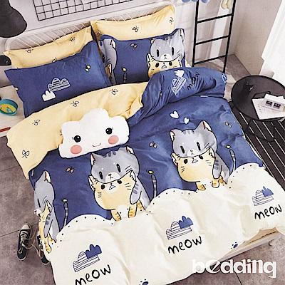 BEDDING-100%棉5尺雙人薄式床包涼被四件組-寵愛你-藍
