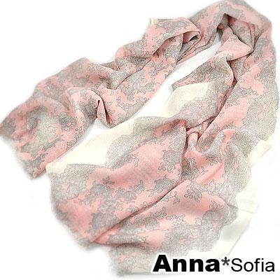 AnnaSofia-花蔓粉蕾-薄款純羊毛圍巾-米粉系