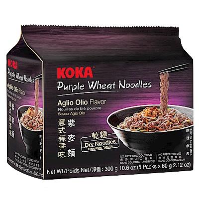 KOKA紫麥麵-義式蒜香味(60gx5入)