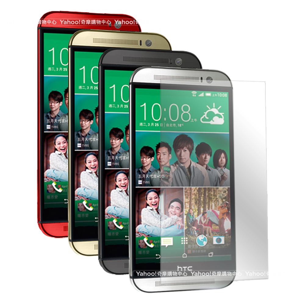 QLA 9H超薄鋼化玻璃保護貼(HTC ONE M8)