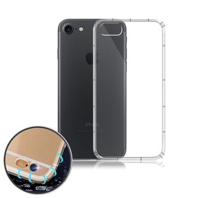 VXTRA iPhone 8/iPhone 7 防摔抗震氣墊保護殼