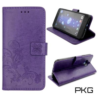 PKG HTC U11 側翻式皮套-精選皮套系列-精緻紫