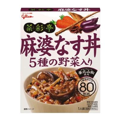Glico格力高 菜彩亭-麻婆茄子丼(140g)