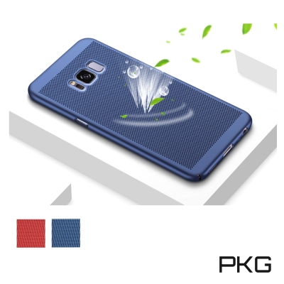 PKG Samsung S8PLUS 保護殼 散熱透氣系列