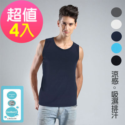 男內衣  (超值4件組)涼感吸排運動背心 法國名牌