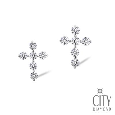 City Diamond引雅【Belief十字架系列】『晶鑽十字』K金耳環(大)