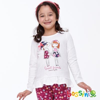 bossini女童-印花長袖T恤06珍珠白