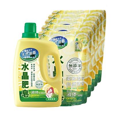 南僑水晶肥皂 洗衣液体 6 件組合(瓶 2 . 4 kg x 1 +補充包 1600 g x 5 )