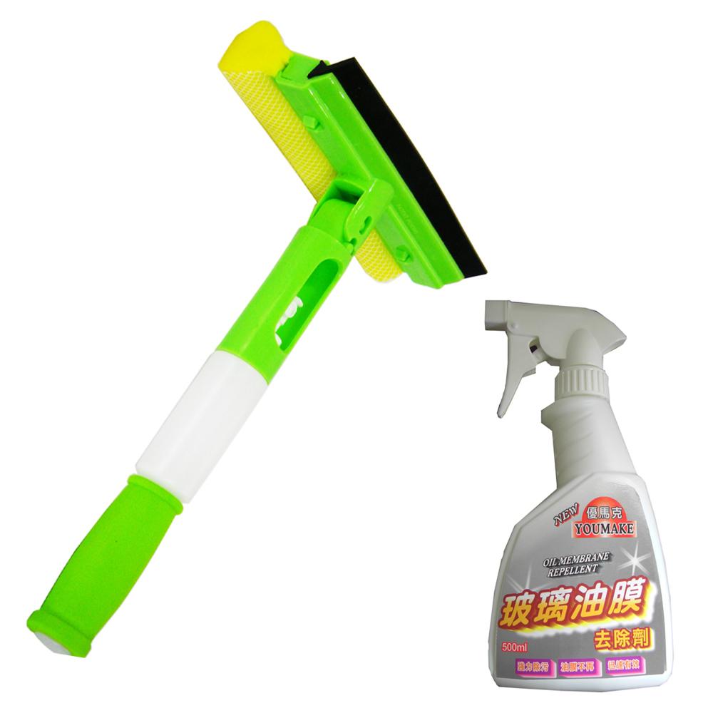 [快]omax 3合1可折式多功效清潔刷+優馬克玻璃油膜去除劑