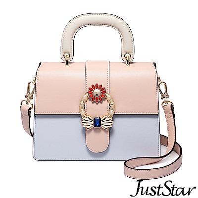 Just Star 米蘭時尚撞色釦飾兩用包 裸膚粉藍