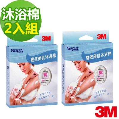 3M SPA雙效美肌沐浴棉(兩入組)