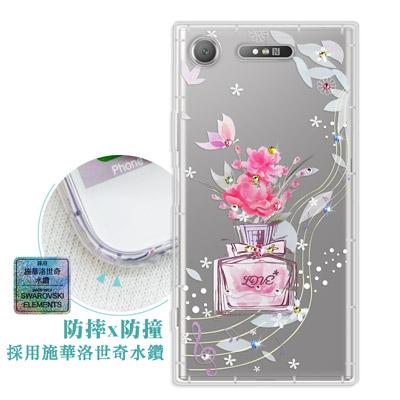 PGS SONY Xperia XZ1 水鑽空壓氣墊手機殼(玫瑰香水)