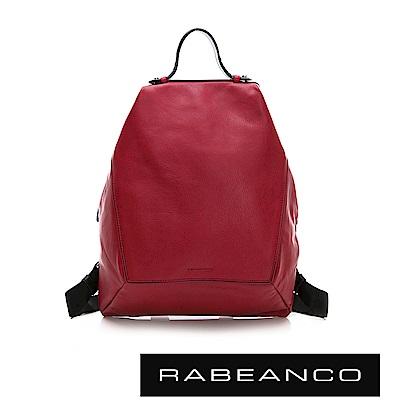 RABEANCO 時尚系列牛皮菱形後背包 石榴紅