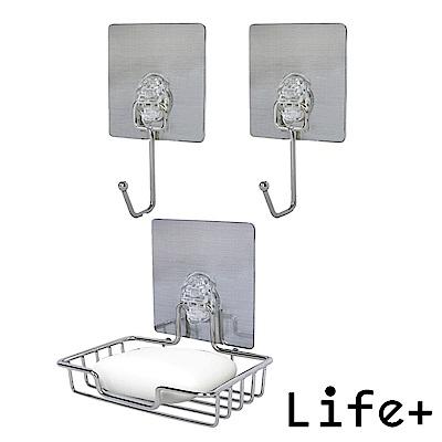 Life+ 環保無痕魔力貼掛勾-肥皂架+單掛勾(2入)