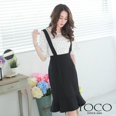 東京著衣-yoco 下襬拼接荷葉吊帶裙-XS.S.M(共二色)