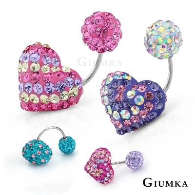 GIUMKA 繽紛小愛心 白鋼耳環 點點/草莓系列