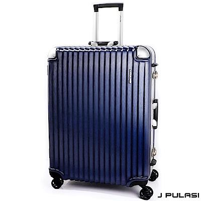 JPULASI WORLD世界風情 PC28吋鋁框鋁線紋行李箱-深藍