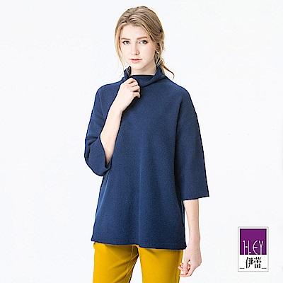 ILEY伊蕾 鬆高領連袖寬鬆針織(桔/藍)