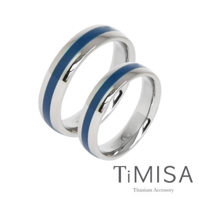 TiMISA《真愛宣言-藍》純鈦對戒