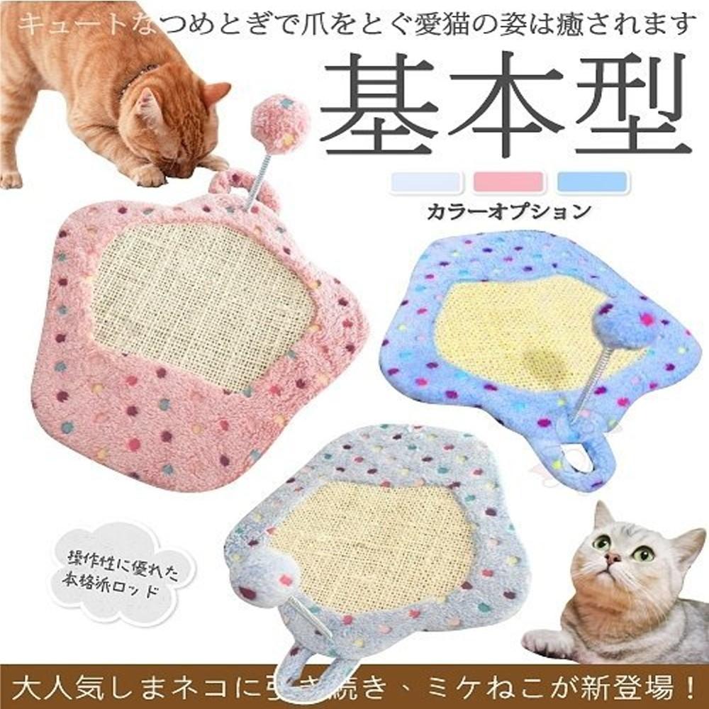 寵喵樂《水玉波波可掛式兩用貓抓板》YS89330