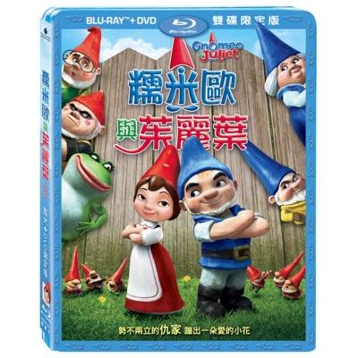 糯米歐與茱麗葉-BD-DVD-藍光-BD