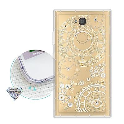 浪漫彩繪 SONY Xperia L2 水鑽空壓氣墊手機殼(齒輪之星)
