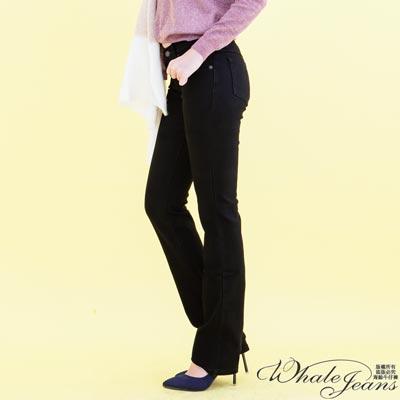 WHALE JEANS 心機注目沉穩顯瘦伸縮低腰小直筒牛仔長褲