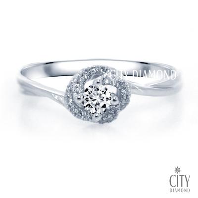 City Diamond Bijou系列0.12克拉H&A鑽戒