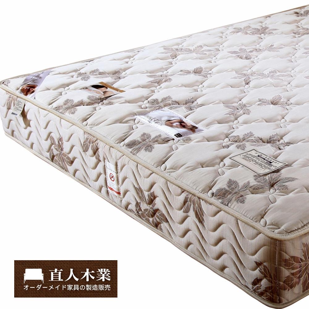 日本直人木業-立體緹花布舒柔獨立筒床墊-單人3.5尺