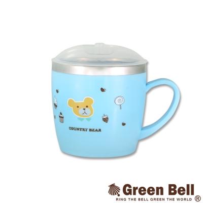 GREEN BELL綠貝304不鏽鋼隔熱兒童杯-鄉村熊(藍)