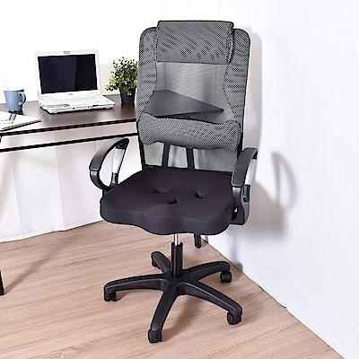 凱堡 Sen時尚美學高背3D座墊電腦椅/辦公椅(二色)