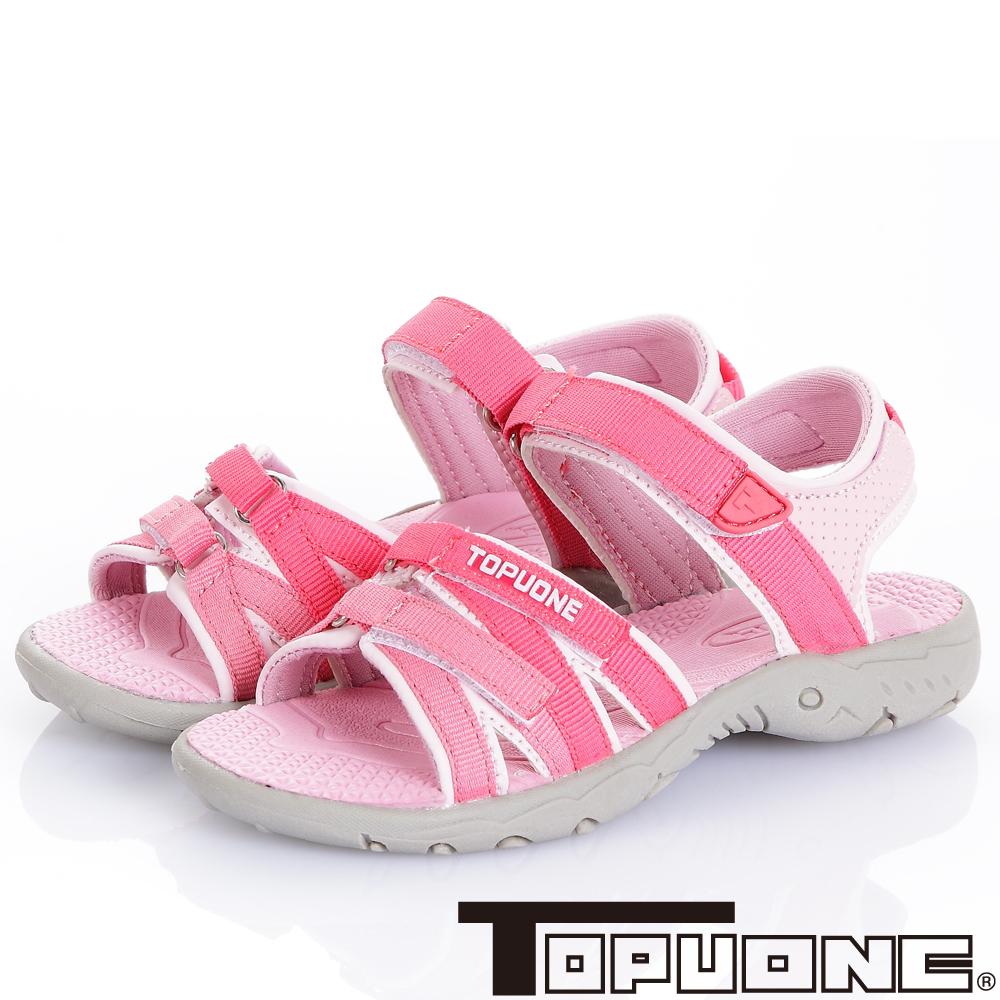 TOPUONE 舒適輕量減壓防滑休閒涼鞋童鞋-粉(中小童)