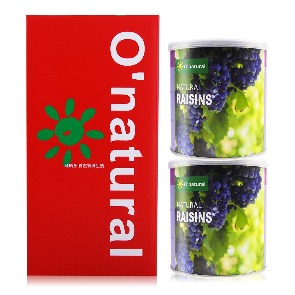 O-natural歐納丘 美國加州火焰天然葡萄乾禮盒360gX2