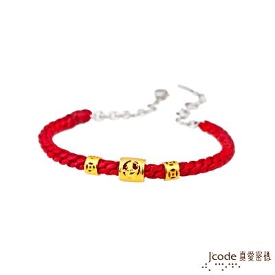 J'code真愛密碼 雞(酉)招貴人黃金編織手鍊