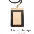 kinoshohampu CAMO系列義大利植物鞣牛皮證券套 迷彩