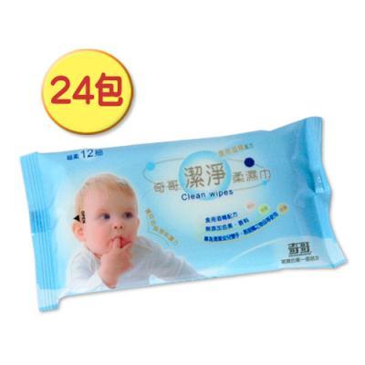 奇哥潔淨柔濕巾(12抽)24包
