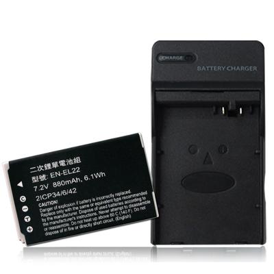 CB Nikon EN-EL22 / ENEL22 認證版 防爆相機電池充電組