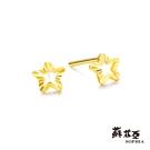蘇菲亞SOPHIA - G LOVER系列縷空星黃金耳環