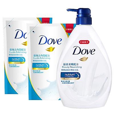 DOVE多芬-滋養柔膚沐浴乳超值組-溫和去角質配方