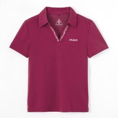 【ATUNAS 歐都納】女款銀纖維防曬抗臭休閒短袖Polo衫A-P1319W深紫紅